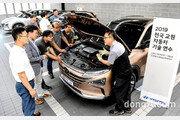 현대차, '2019 전국 교원 자동차 기술 연수' 실시