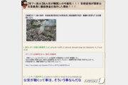 """""""방화는 한국인의 습성!""""…日 네티즌, '교애니 참사' 황당 반응"""