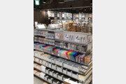 日 무인양품, 중국서 가구 자재 허위 기재로 '물의'