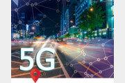 서울 5G여지도…서울 시내 5G 통신망 직접 측정해보니