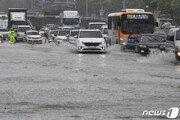 [날씨]태풍 다나스 소멸…광주·전남 곳곳서 피해 잇따라