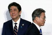 韓日, WTO서 또다시 격돌…'핵심' GATT 21조는 무엇?