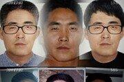 '살인 용의자' 황주연, 11년째 도주…그것이 알고싶다, '황주연 사건' 파헤쳐