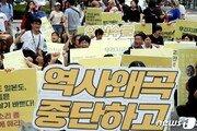아베 집권 후 일본여행 4.5배 폭증 연 754만명…이번엔 다르다?