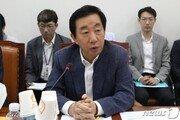 """김성태·민경욱 """"'KT 특혜채용' 기소는 대통령 측근 총선 지원 의도"""""""