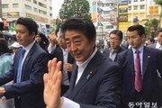 """[속보]NHK """"자민-공명당 연립여당 과반의석 확보…개헌선 가능할 듯"""""""