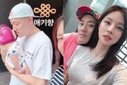 """조수애·박서원, 2세 안고 행복한 미소 """"애기향"""""""