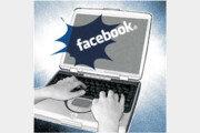 방통위 vs 페이스북 행정소송 선고 한 달 뒤로 연기