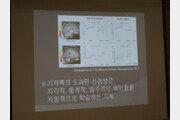 """서울대 이경민 교수 """"게임이 마약 뇌를 만든다? 엉터리 삼단논법"""""""