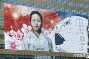 올해 '광복절 기념식' 15년 만에 천안 독립기념관서 열린다