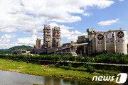 韓 시멘트 회사, 일본산 석탄재에 목맸던 사연