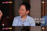 """김민우 사별 고백 """"8년 함께한 아내, 2년전 희소병으로 사망"""""""