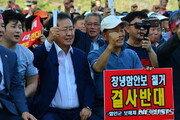 """홍준표 """"쪼다들이 경제·안보·외교 다 망가뜨려"""""""
