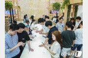 집단상가 가고 '게릴라 성지' 뜬다?…갤노트10, 온라인 '묻지마 예약' 기승