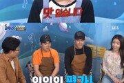 '골목식당' 부천 롱피자집 맛도 주방점검도 에이스…최고 9%