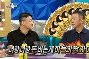 """'절친' 박중훈 허재 """"20대 때 돈 버는게 하늘과 땅 차이…거의 신"""""""