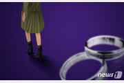 '성매매 벌금 1000만원 빌려주면 결혼해줄게'…20대女 집행유예