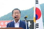 """홍준표 """"조국 사태, 최순실 사태와 뭐가 다른가…기막힌 나라"""""""