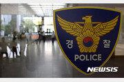 태국인 3명, 조사 중 경찰서 '뒷문 탈출'…재검거