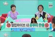 """'전참시' 신봉선, 결혼 앞둔 안영미에 """"멋진 남자 만났다"""""""