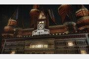 '호텔 델루나' 1분 장면에 40여 명이 3개월…해외서도 인정받은 CG 업체