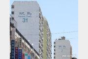한국 가구 절반은 아파트에 산다…거주 비중 50% 첫 돌파
