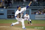 """MLB.com """"부진한 류현진, 다저스 우려도 점점 커져"""""""