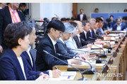 조국, 특수부 축소 예고…'윤석열 라인' 직격탄 맞는다