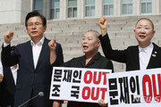 """이언주 이어 박인숙 삭발…""""조국 임명은 대국민 선전포고"""""""