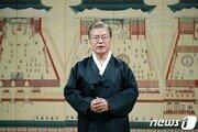 文대통령, MBC 라디오 '여성시대' 깜짝 출연…신청곡 '향수'