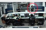 생활고 시달리던 20대에 따뜻한 손 내민 경찰관