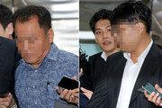 '조국 가족 펀드' 운용사·투자사 대표 구속영장 모두 기각