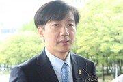 """""""조국 법무장관 임명 반대"""" 53%… """"찬성"""" 43%"""