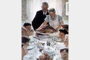 행복한 가족[이은화의 미술시간]〈76〉