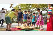 초가을 고궁-왕릉서 즐기는 다채로운 행사