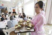 평양냉면은 북한음식?…같은 듯 다른 '이북음식'
