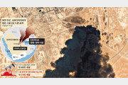 드론 10대 공격에… 사우디 석유생산, 걸프전이후 최대 타격
