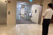 박근혜, 'VIP병실' 석달 입원…1개층 전체 출입통제