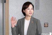 """유은혜·김현미, 내년 총선 불출마 보도에…""""사실 무근"""""""