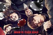 류승범·박정민의 뒷심…영화 '타짜3' 관객 200만 명 돌파