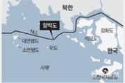 """유엔사 """"함박도, """"NLL 북쪽에 위치""""…브룩스 """"위치 잘못 말해"""" 정정"""