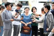 """임은정 검사 """"윤석열 총장, 靑에 '조국 교체 건의' 소문 들었다"""""""
