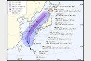 17호 태풍 타파, 내일 15시 제주·22시 부산 최근접 예상