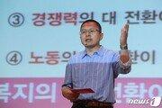 """황교안 """"천민사회주의 중독된 대한민국, 민부론이 특효약"""""""