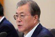 문재인 대통령 국정운영 지지율 32.4% 여론조사 나와