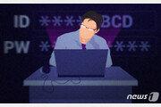 """""""나 사장인데…"""" 가짜 이메일에 지난 1년 간 15조 원 털렸다"""