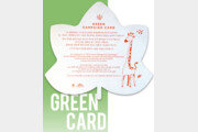 "[green&]""낭비는 사양할게요"" 미닝아웃 증표 된 '호텔 그린카드'"