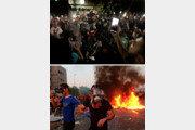 """쿠데타 6년 만에 反정부시위 벌어진 타흐리르 광장… """"문제는 경제야"""""""