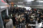 서울 지하철 2호선 신호 장애로 지연 운행…출근길 불편