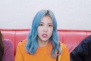 """'고등래퍼2' 지원자 민티 """"실제 나이 28세…소녀주의보 제작자"""""""